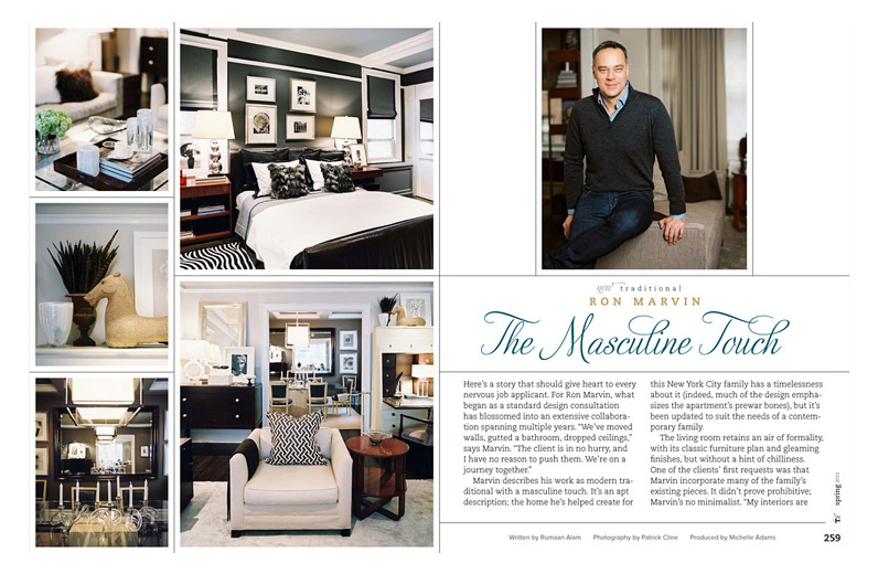 TradHome Spring 2011